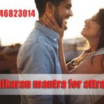 Vashikaran mantra for attraction