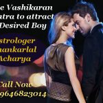 Love vashikaran mantra to attract a desired boy