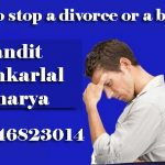 Spell to stop a divorce or a break-up