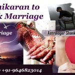 Vashikaran to break marriage
