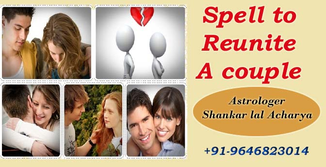 Spell to reunite a couple | Reconcile love spells to reunite