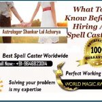 What To Know Before Hiring A Spell Caster