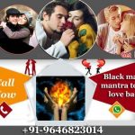 Black magic mantra to get love back