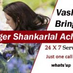 Vashikaran to bring ex back