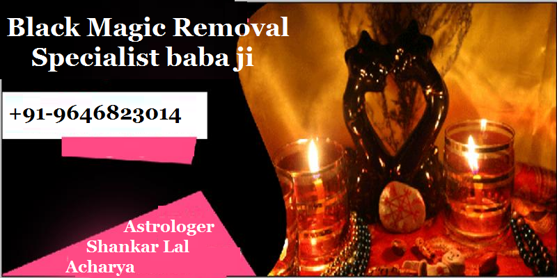 Black magic removal specialist baba ji