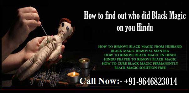 How to find out who did black magic on you Hindu   Identify