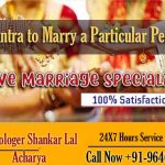 Mantra to marry a particular person