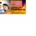 Vashikaran to control women