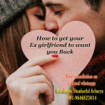 How to get your ex girlfriend to want you back