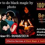 How to do black magic by photo