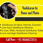 Vashikaran by name and photo