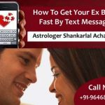 How To Get Your Ex Back Fast By Text Message