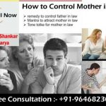 How to control mother in law