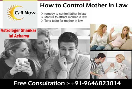 How to control mother in law   Remedy and spell to control