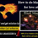 How to do black magic for love at home