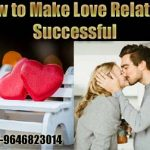 How to make love relation successful