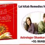 Lal kitab remedies for relationship