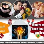 Mantra to get back lost love and lover