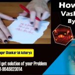 How to do Vashikaran By Name