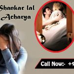 How to stop husband extra marital affairs by astrology