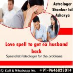 Love spell to get ex husband back