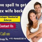 Love spell to get ex wife back