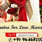 Mantra For Love Marriage