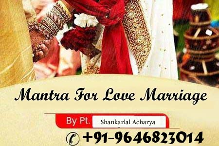shiva mantra to marry desired person Archives - Love Spells