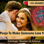 Pooja To Make Someone Love You