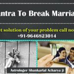 Mantra To Break Marriage